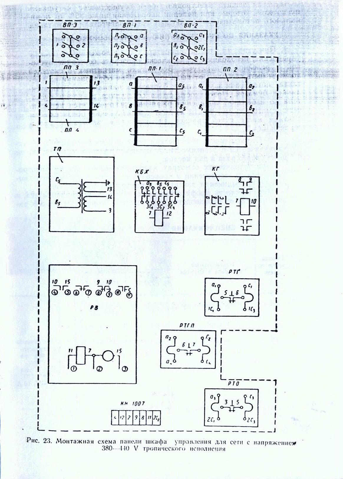 Электросхема токарного станка 16б16кп